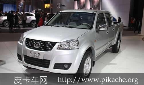 淄博:长城汽车风骏皮卡购车享8000元优惠