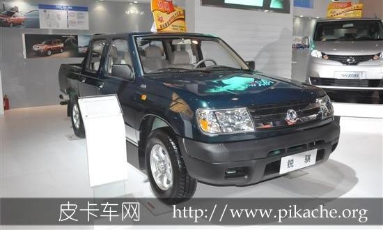 郑州日产锐骐ZD30皮卡登陆第六届义乌车展