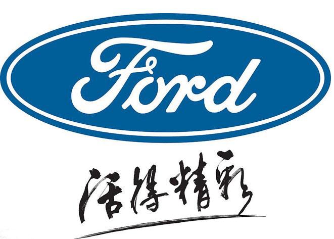 福特汽车因为油箱缺陷在北美召回122万辆皮卡