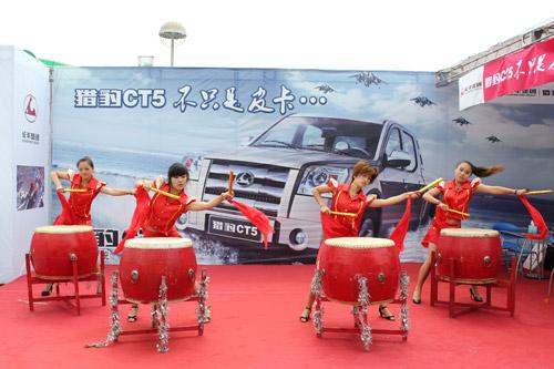 长丰猎豹皮卡CT5已于7月16日在长春车展上市