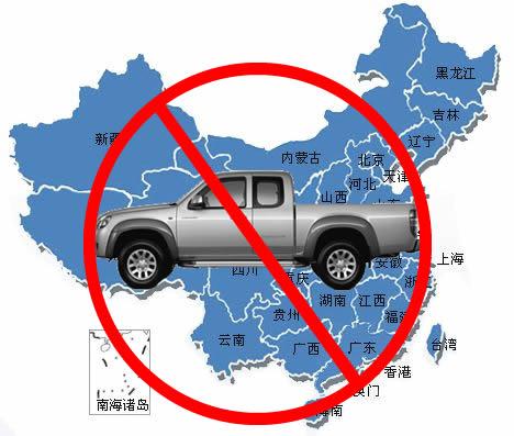 中国皮卡车日趋边缘化 进不了城下不了乡