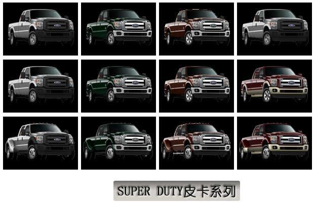 福特皮卡车大全(车型,报价,官网)-皮卡车大全