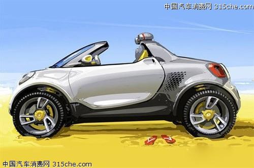 Smart推小型皮卡新车型 明年1月将亮相