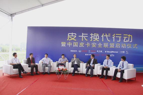 中国皮卡安全联盟正式成立-皮卡车大全