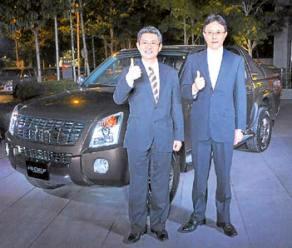 马来西亚五十铃推D-Max HI-DEF豪华皮卡  限量210辆