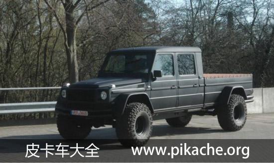 奔驰G500变身大型皮卡车改装 比硬汉还硬-皮卡车大全