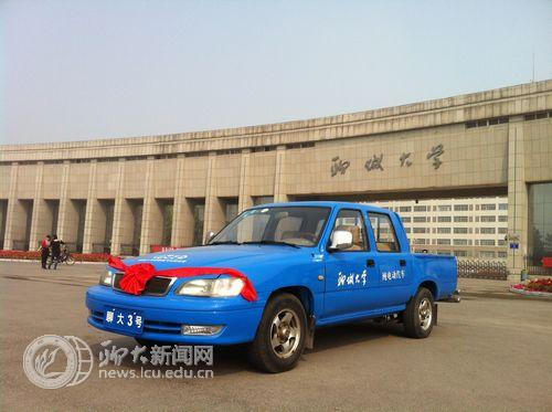 山东聊城大学汽车学院成功研发纯电动皮卡车
