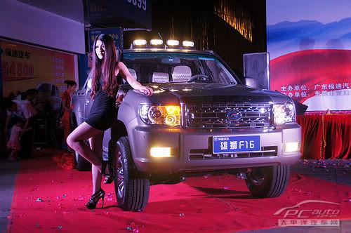 福迪雄狮F16皮卡 美式硬汉皮卡广东上市