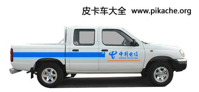 皮卡车的行业应用-皮卡车大全