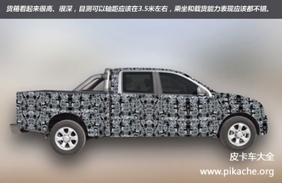 江淮新款高端皮卡车型谍照曝光 新F150?
