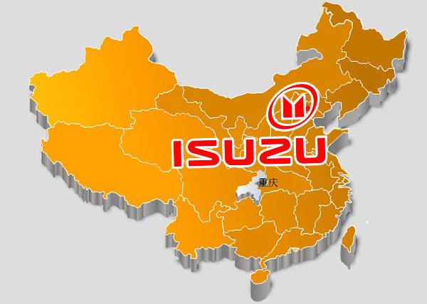 庆铃皮卡(ISUZU)经销商大全(全国)