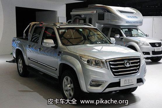 长城风骏6皮卡车型信息曝光 或4月上市