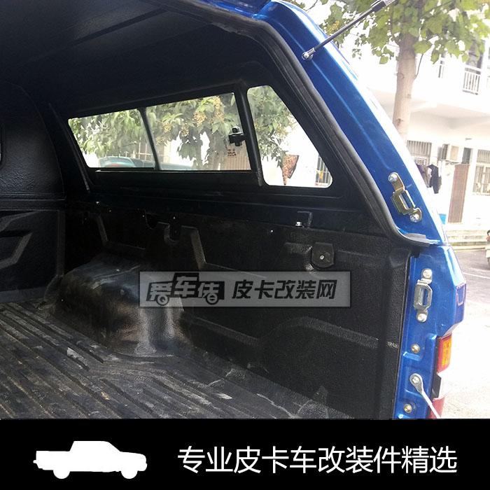 黄海N3皮卡改装平顶后盖带推拉窗款